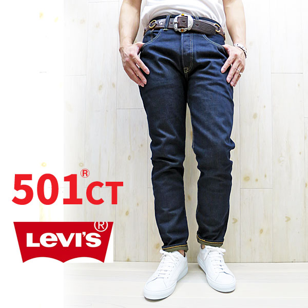 Levi's 501 CT castamterperd 18173-0006 bristol lines color and CONE MILLS 10.5 oz denim CT LEVI'S 501 Levi's 501 levis 501ct levis 501 men