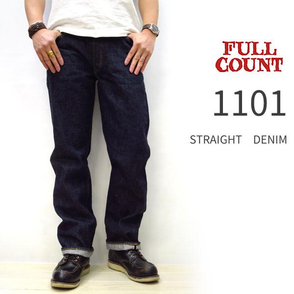 【13.7オンス セルビッチデニム】【神戸 正規販売代理店】 FULL COUNT [ フルカウント ] [ #1101 / 13.7oz ] MIDDLE STRAIGHT( ミドルストレート ) レギュラーフィット☆ Made in Japan フルカウント ジーンズ フルカウント 1101