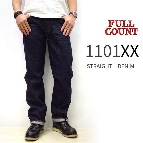 【15.5ヘビーオンス セルビッチデニム】【神戸 正規販売代理店】 FULL COUNT [フルカウント] [ #1101XX / 15.5oz ] ORIGINAL STRAIGHT HEAVY OZ ( オリジナルストレートヘビーオンス ) Made in Japan フルカウント ジーンズ フルカウント 1101