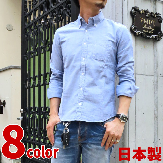 Gmmstore Japanese Oxford Button Down Shirt Long Sleeved 292003