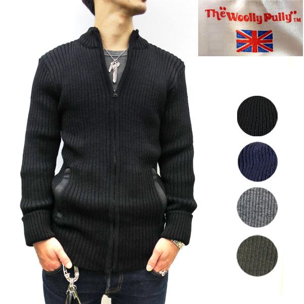 【 woolly pully / ウーリープーリー 】 フルジップニット イギリス製☆ NATO軍採用の100%バージンウールセーター ウーリープーリー 42227 メンズ 【全4色】 ミリタリーセーター コマンドセーター