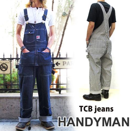 【神戸 正規販売代理店】TCB jeans [ ティーシービージーンズ ] 【 TCB HANDYMAN PANTS 】【HICKORY STRIPE 】 綿100% 日本製 ハンディマン オーバーオール TCBジーンズ オーバーオール【サイズ交換片道1回無料】 ハンディーマン
