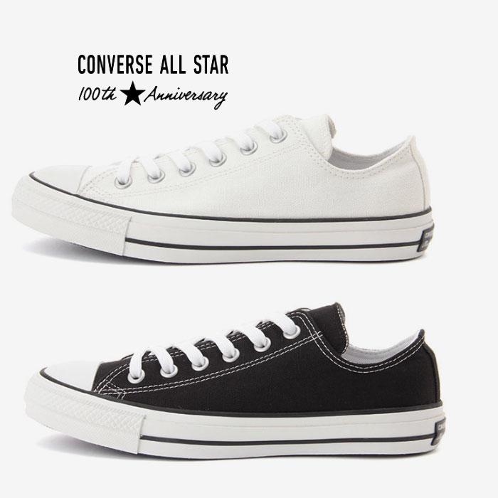 converse 22