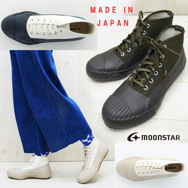 【定番】 雨でも晴れでも履ける☆ ヴァルカナイズ製法が生み出す美しい