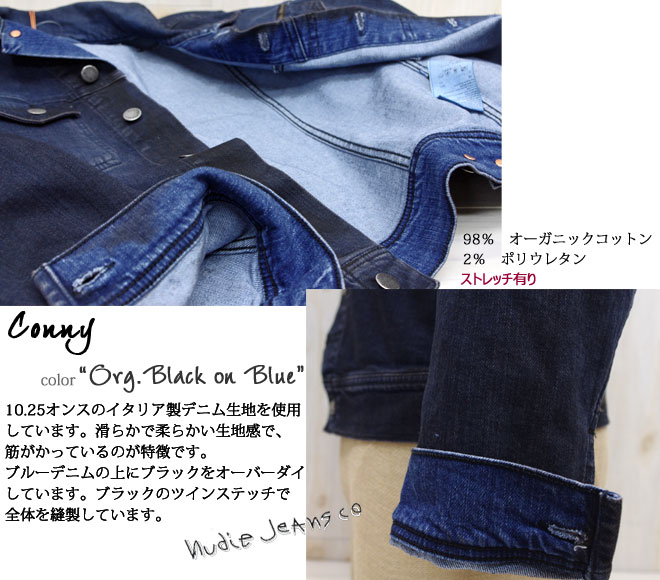7268ad45e372 Bottoms: NUDIE JEANS:TAPETED [Org. BLACK BRIQUETTE (171)] Shoes: staff  personal
