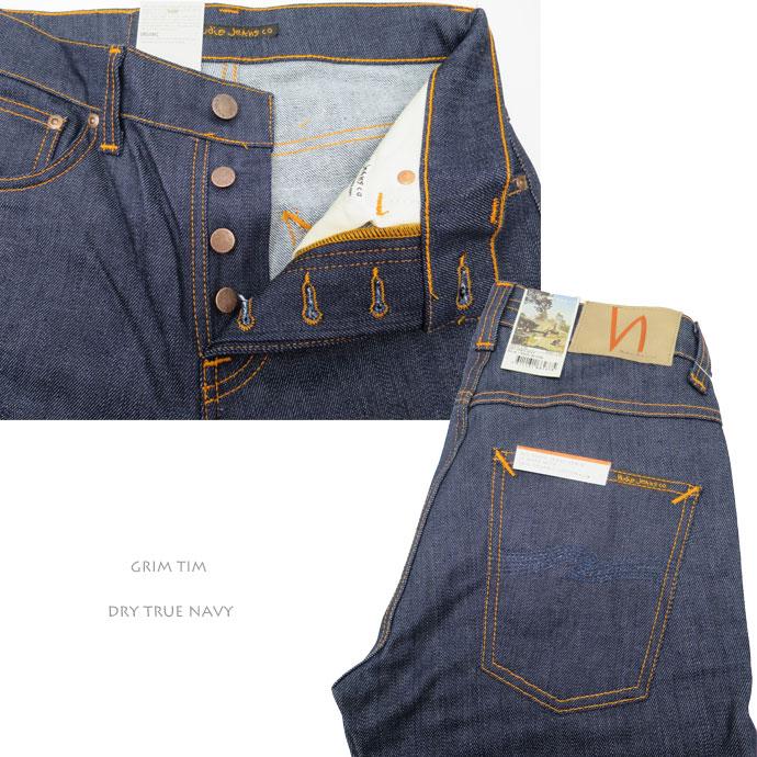 """☆【育てがいのある""""DRY""""定番】 NUDIE JEANS ( ヌーディージーンズ )GRIM TIM [ DRY OPEN NAVY  (651)] / グリムティム  46161-1215 SKU#112223 nudie jeans GRIMTIM ヌーディージーンズ メンズ 国内正規 ストレートとスリムの中間に位置するフィット"""