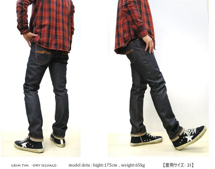 """2019SS NUDIE JEANS ( ヌーディージーンズ ) GRIM TIM  (グリムティム) 育てがいのある""""DRY""""[ DRY SELVAGE ] (N129) / ドライセルヴィッジ 48161-1002 SKU#112205 nudie jeans grimtim  セルヴィッチ ユニセックス イタリア製"""