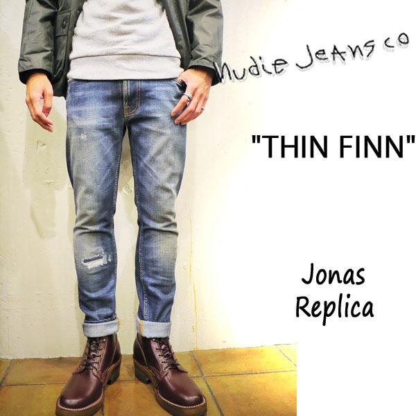 ヌーディージーンズ セルヴィッジ デニム NUDIE JEANSTHIN FINN JONAS REPLICA (516) / ジョナスレプリカ 42161-1167THINFINN シンフィン SELVAGE DENIM PREWASHED MADE IN ITALY