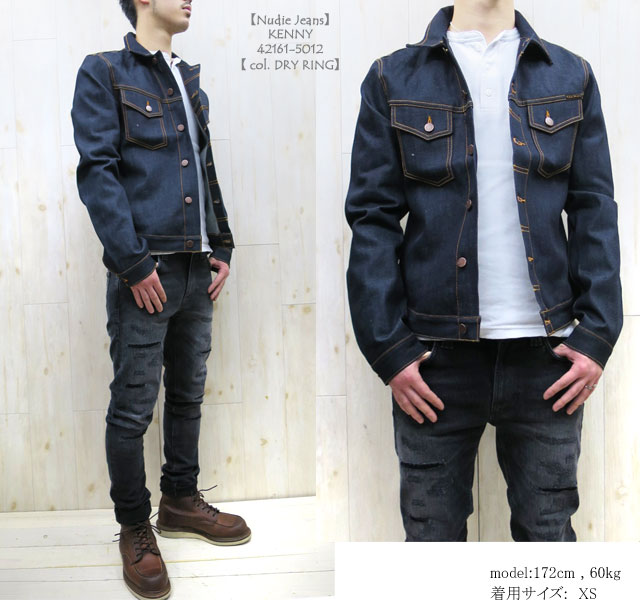 CONNY successor model ☆ NUDIE JEANS: Nudie jeans KENNY Kenny denim jacket G Jean-42161-5012 SKU160416
