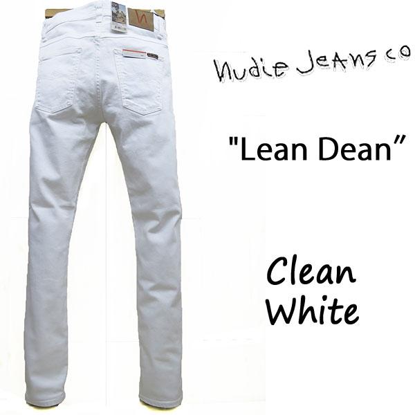 真っ白 NUDIE JEANS LEAN DEAN ヌーディージーンズ リーンディーン[ (718) Clean White ] 45161-1230 SKU#112528 LEANDEAN nudie jeans ヌーディージーンズ メンズ レディース