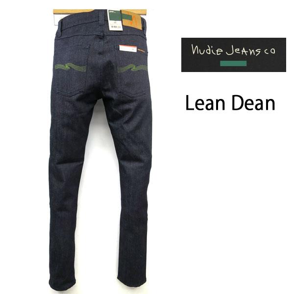 即納【 限定 GREEN 】 NUDIE JEANS ( ヌーディージーンズ ) LEAN DEAN (リーンディーン) 育てがいのある
