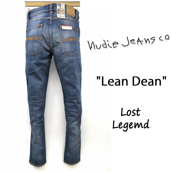 2019SS NUDIE JEANS ( ヌーディージーンズ ) LEAN DEAN (リーンディーン) [ LOST LEGEND ] (N844) / ロストレジェンド 48161-1002 SKU#112582 nudie jeans ヌーディージーンズ ユニセックス ユーズド加工