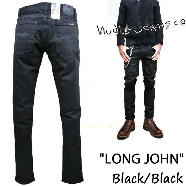 【在庫限り】【★】 NUDIE JEANS ( ヌーディージーンズ )LONG JOHN ロングジョン パワーストレッチスキニーデニム  【 color.992 BLACK BLACK 】nudie jeans longjohn 44161-1008UNISEX