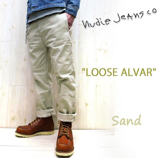 NUDIE JEANS ( ヌーディージーンズ )LOOSE ALVAR [ SAND ] (749) / ルーズアルバー [ サンド ] 45161-2011 SKU#120108 nudie jeans LOOSEALVAR ヌーディージーンズ メンズ
