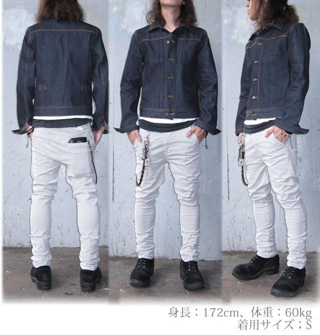 D 牛仔裤 / 裸体牛仔裤牛仔夹克桑尼索尼乾污垢有机牛仔布和牛仔 ドライダートオーガニック 牛仔夹克 G 吉恩