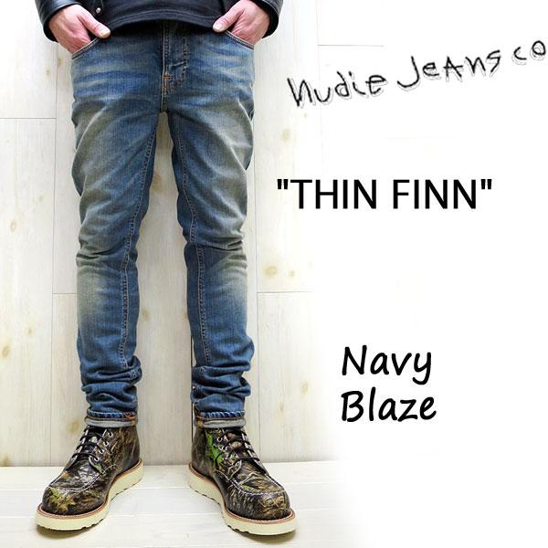 【★】在庫限りセール SALE NUDIE JEANS ( ヌーディージーンズ )THIN FINN [ NAVY BLAZE ] (742) / シンフィン [ ネイビーブレイズ ] 45161-1167 SKU#112414 nudie jeans THINFINN ヌーディージーンズ メンズ