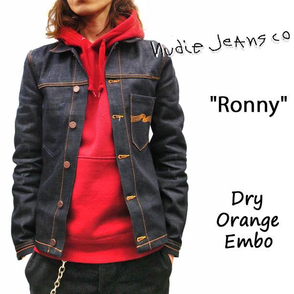 2018SS ドライデニム NUDIE JEANS : ヌーディージーンズ RONNY 【 Dry Orange Embo Denim (B26) 】 DENIM JACKET ロニー 47161-5006 SKU#160532 生デニム ジャケット Gジャン 綿100%