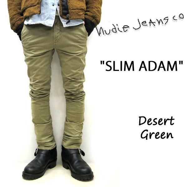 NUDIE JEANS ( ヌーディージーンズ )SLIM ADAM / スリムアダム [ 727:DESERT GREEN / デザートグリーン ]46161-2005 SKU#120112 nudie jeans SLIMADAM ヌーディージーンズ メンズ 綿パン チノパン