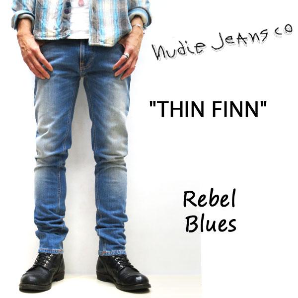 2017FW☆ NUDIE JEANS ( ヌーディージーンズ )THIN FINN [ REBEL BLUES ] (804) / シンフィン [ レベルブルー ] 46161-1176 SKU#112696 nudie jeans THINFINN ヌーディージーンズ メンズ