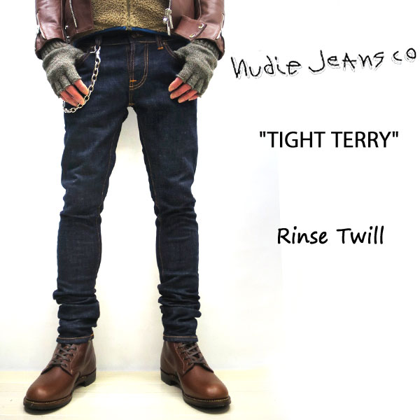 NUDIE JEANS ( ヌーディージーンズ )スキニーフィット TIGHT TERRY [ RINSE TWILL ] (807) / タイトテリー 46161-1020 SKU#112455 nudie jeans TIGHTTERRY ヌーディージーンズ ユニセックス