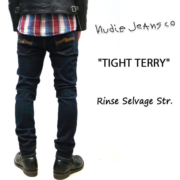 セルヴィッチデニム  NUDIE JEANS ( ヌーディージーンズ )スキニーフィット TIGHT TERRY [ RINSE SELVAGE STR. ] (806) / タイトテリー 46161-1014 SKU#112449 nudie jeans TIGHTTERRY ヌーディージーンズ ユニセックス セルヴィッジ セルビッチ