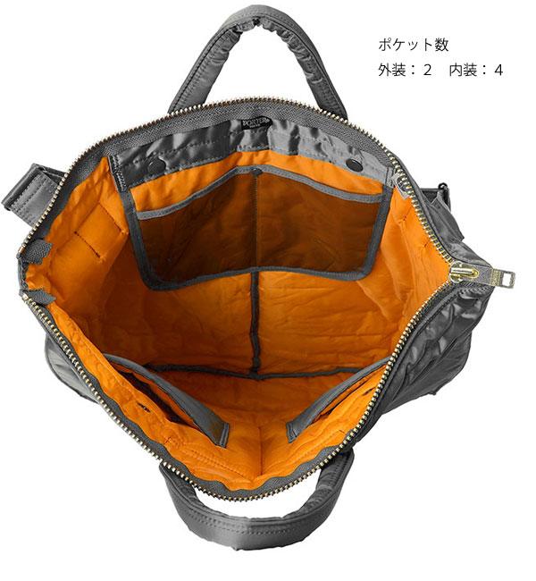 Yoshida 袋波特油轮 (油轮波特) 头盔袋 2 方式头盔袋 (W480/H520) 约 495 g Yoshida 鞄 622 08332 中性