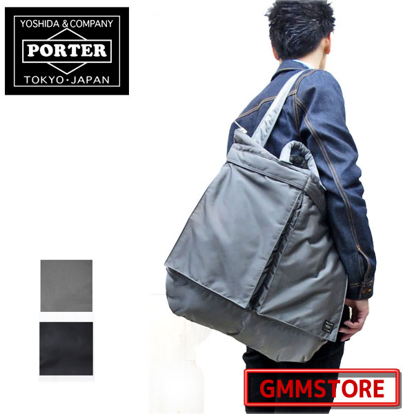 Yoshida bag PORTER TANKER (tanker Porter) helmet bag 2 WAY HELMET BAG  (W480 H520) approx. 495 g Yoshida bags 622-08332 unisex cc54a655cc93a