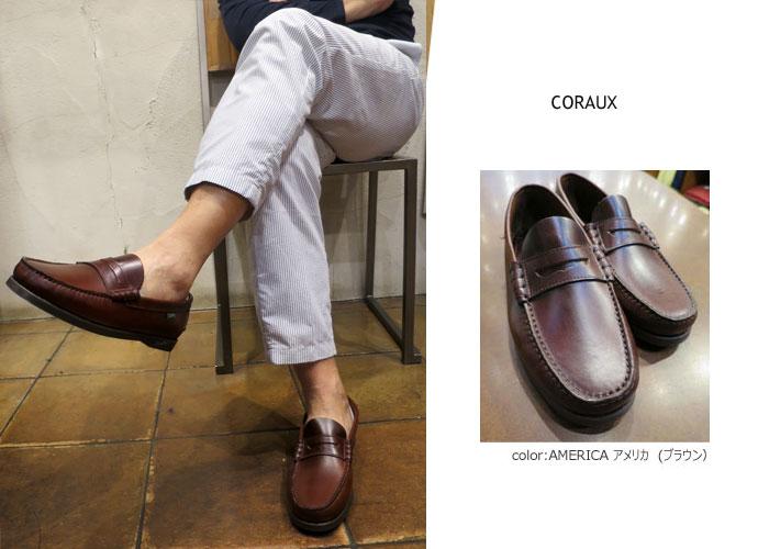 ☆ 长时间最喜欢的如果这个品牌! PARABOOT (parabots) CORAUX (Corot) 美国 (布朗) [093603] paraboot coraux 便士便鞋