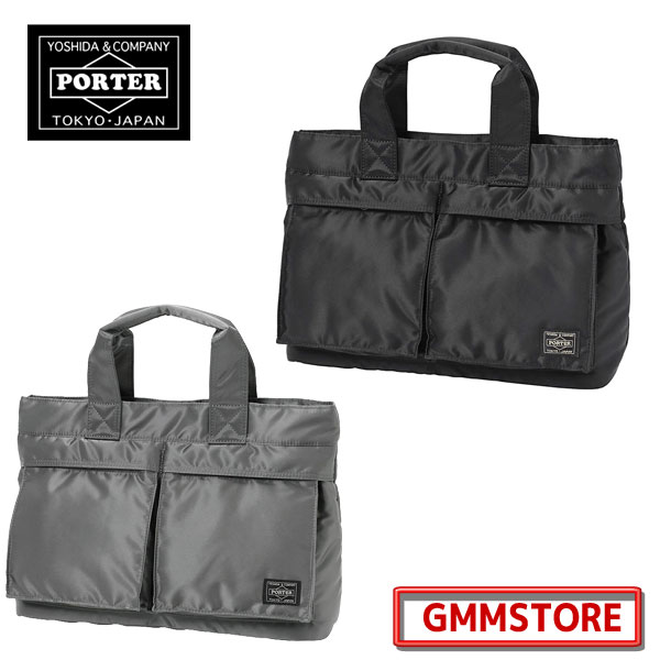 325 g of 622-06995 Yoshida bag porter tanker porter tanker Thoth  (W340 H240 D130) PORTER TANKER TOTE BAG tote bag porter tote bag that the  skill of the ... 7bcd09f8838e5