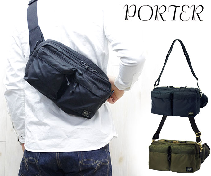 Great attention ☆ 2-WAY bag ( W30 H17 D10) about 540 g Yoshida Kaban  855-07418 waist pouch shoulder bag b4029719dd