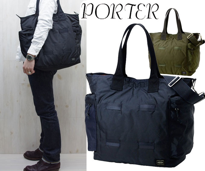 Might be Yoshida bag PORTER FORCE (ポーターフォース) second generation tanker   Great attention ☆ 2WAY tote bag ( W38 H40 D16) approximately 630 g Yoshida  ... d5cbbc8a030c1