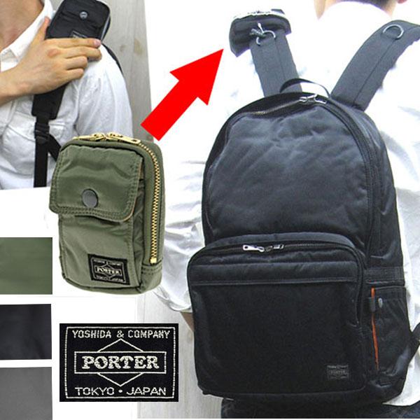 bc31a878d2f ... finest selection c8a53 484bc Yoshida bag PORTER TANKER (tanker Porter) DAY  PACK daypack ...