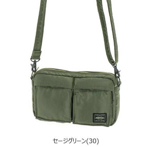 Yoshida 波特油轮 (油轮波特) 肩包 (挎包) (W225/H125/D40) Yoshida 鞄 622 08809 波特油轮油轮波特波特包包