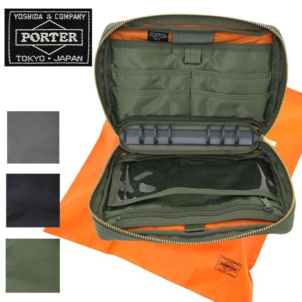 GMMSTORE | Rakuten Global Market: BINDER POUCH Binder pouch hand ...