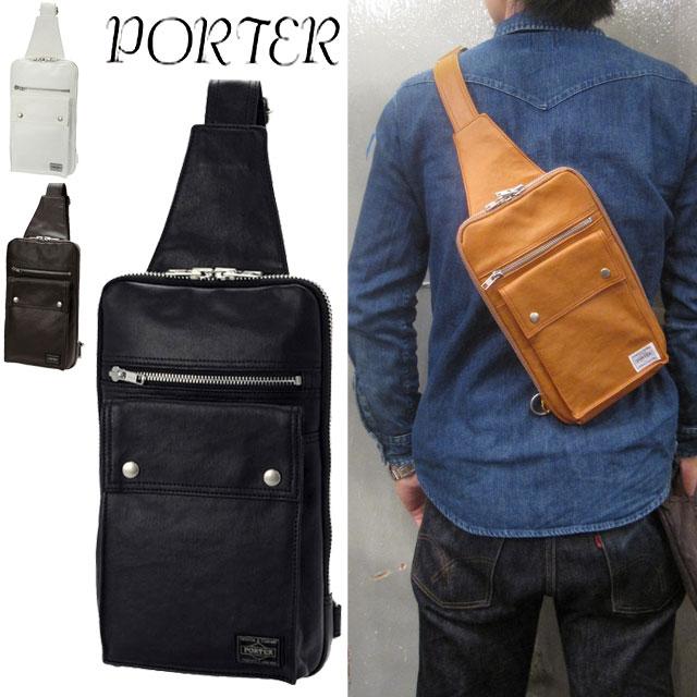 吉田かばん PORTER FREESTYLE ( ポーター フリースタイル ) ONE SHOULDER BAG ( ワンショルダーバッグ )( W170/H290/D20 )415g吉田カバン ポーター ショルダー ボディバッグ707-06127