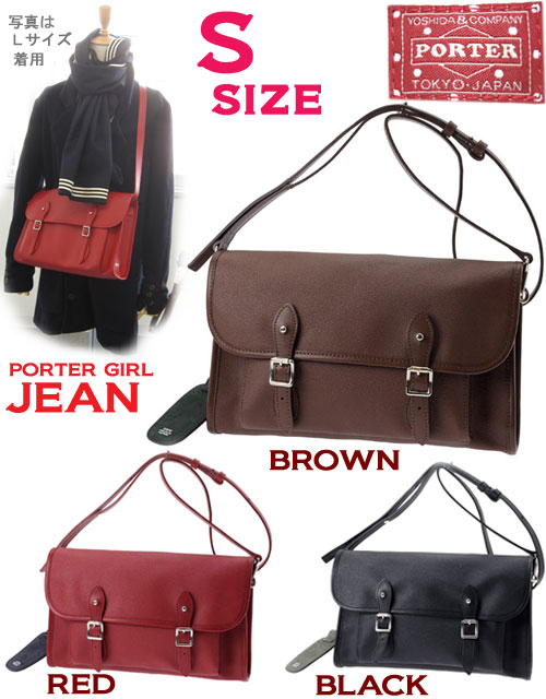 *The re-arrival immediate delivery of the abolished turn decision * last! ♪ PORTER GIRL JEAN porter girl Gene SHOUDLER BAG from porter Lady's ☆ アレクサチャン for porter of the Satchell bag with the fire: Shoulder bag