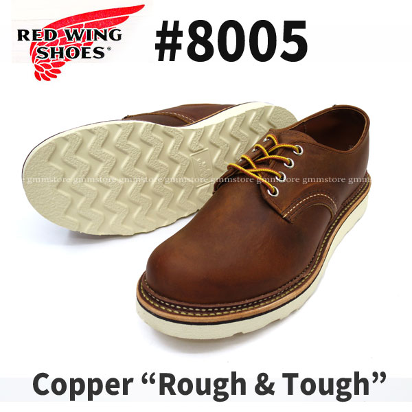 #8005 【日本正規販売代理店】RED WING レッドウィング オックスフォードWORK OXFORD ROUND TOECOPPER