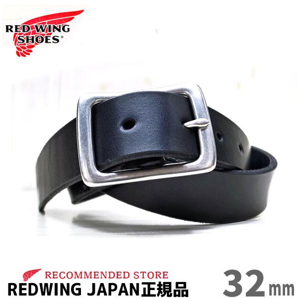 【日本正規販売代理店】 REDWING ( レッドウィング )【 96562 】 LEATHER BELT / レザーベルト 【 BLACK / ブラック 】【32mm幅】米国製 red wing belt レッドウイング ベルト