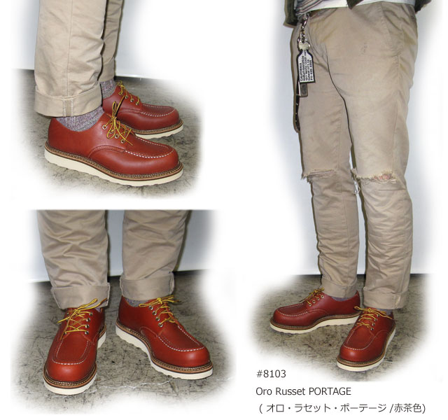 RED WING 8108 WORK OXFORD Maize Mustang (メイズマスタング) wise: d REDWING shoes