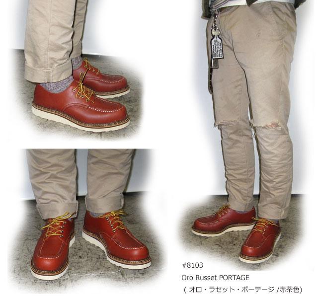 红翼 #8106 工作牛津黑铬色 (黑色镀铬) 智慧: d 红鞋牛津