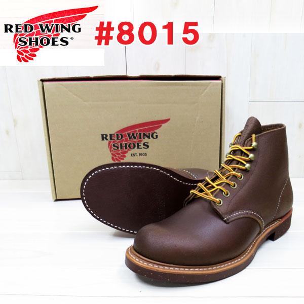 #8015 【選べるケア用品1点付】 RED WING 【 レッドウィング 】Blacksmith ブラックスミス# 8015 Brown