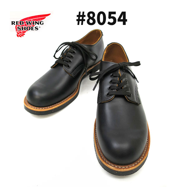 2019SS入荷☆【ケア用品1点付】 #8050 の改良モデル RED WING / レッドウィング 【 #8054 FOREMAN OXFORD / BLACK