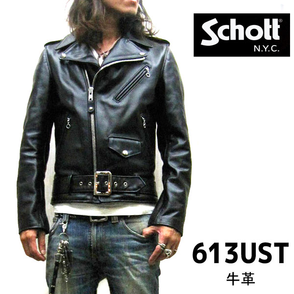 【ケア用品1点プレゼント】【schott 神戸正規】 Schott 613UST 【日本代理店別注】 schott ライダース ワンスターライダース  Schott 613US Tall ONE STAR schott ダブルライダース schott ショット schott 革ジャン schott ワンスター【全2色】