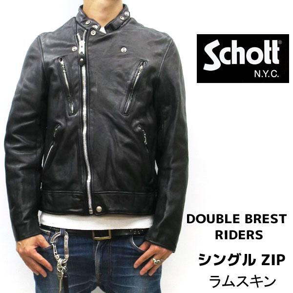 【schott 神戸正規 】 Schott ( ショット )DOUBLE BREST RIDERS/ダブル ブレスト ライダース09【 ブラック 】アンテーィーク加工 ダブルライダースschott 革ジャン 羊革 SHEEPSKIN☆ W BREST RIDERS 3181067