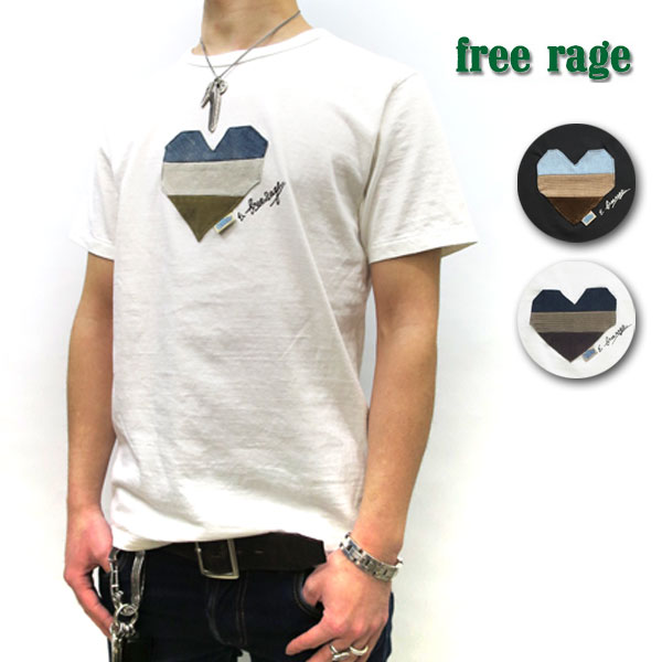 Mens Printed T-Shirt It/'s Called A Lance