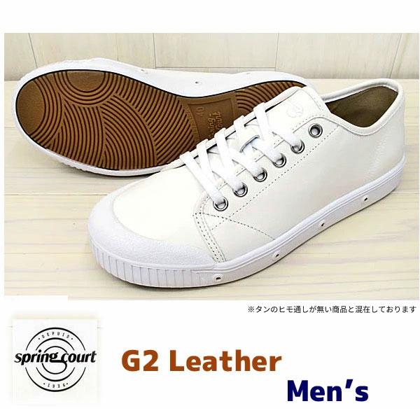 g2レザー ローカット 【メンズ】 SPRING COURT : スプリングコート [ G2 Lo LEATHER ] ( MEN'S )【 ホワイト 】 スプリングコート スニーカー メンズ スプリングコート レザー G2 Lo