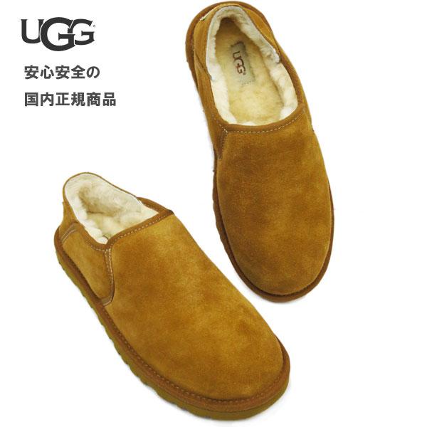 【 ugg 国内正規商品 】 UGG ( アグ ) ugg kenton 【 CHESTNUT 】 ugg 正規品 メンズ ケントン