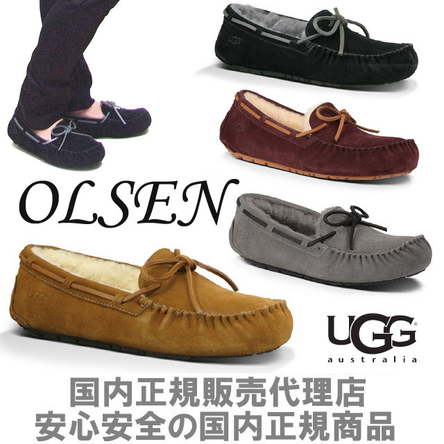 cc8fc16591b UGG AUSTRALIA (アグオーストラリア) moccasins slip-ons ugg olsen: Olsen ugg men  mouton dakota men