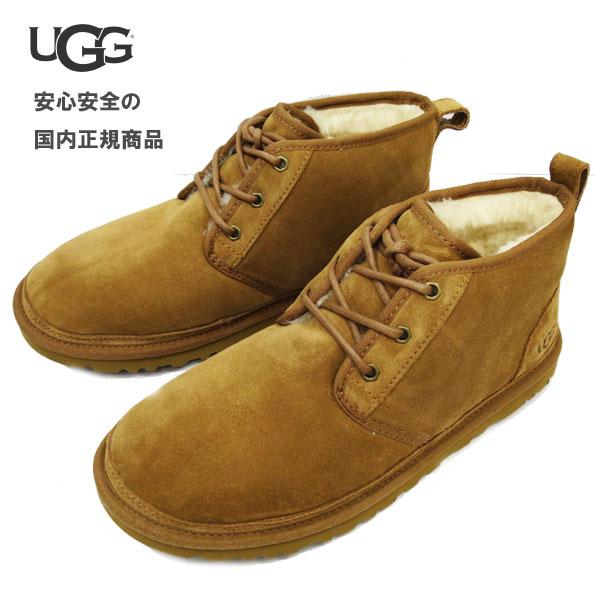 【2018秋冬】【 ugg 国内正規商品 】 UGG ( アグ ) ugg neumel 【 CHESTNUT 】 ugg 正規品 メンズ ニューメル