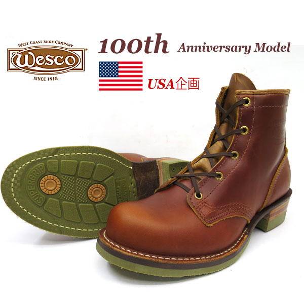 2018年FW【本国アメリカのウエスコ社プロデュース】 WESCO 【100th Anniversary Model】【 8106 】 ウエスコ 限定モデル